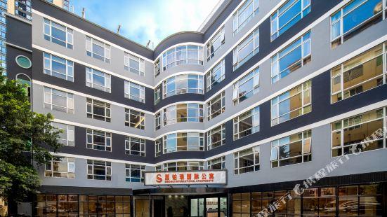 Siborui International Apartments