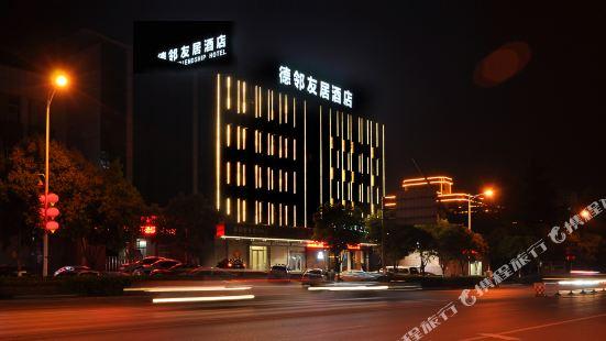 Delin Friendship Hotel