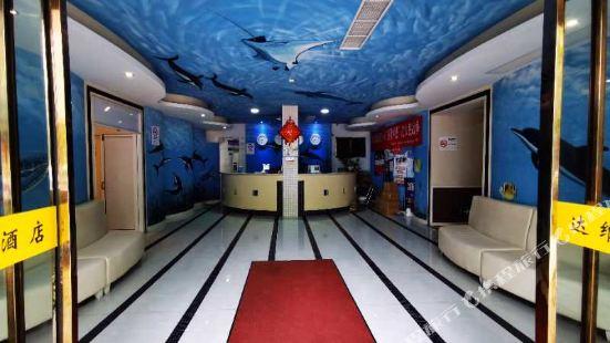 杭州達維概念酒店