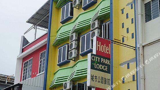 City Park Lodge Kota Kinabalu