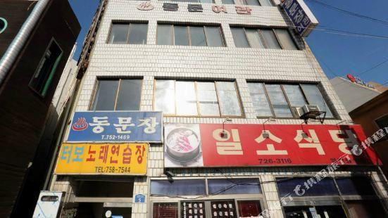 Dongmun Motel Jeju