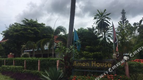 Amon House