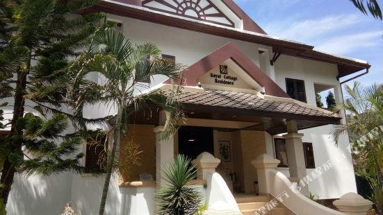 皇家小屋住宿飯店