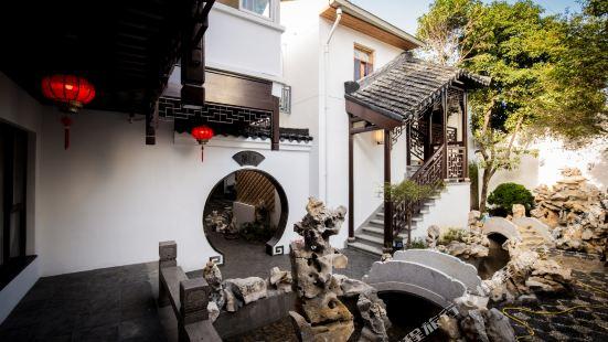 Qichi Yicheng Culture Inn (Suzhou Humble Administrator's Garden)