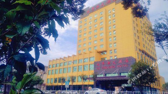 句容太平洋大酒店
