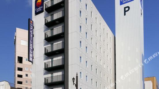 Comfort Hotel Kushiro