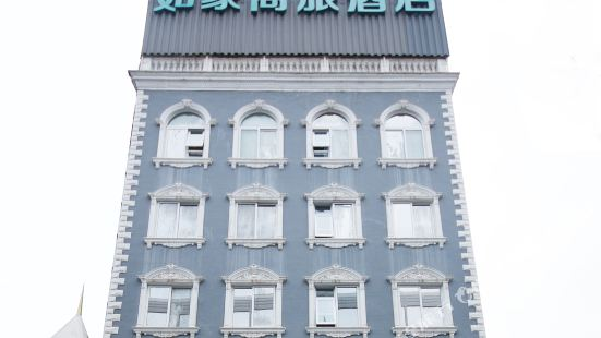 Home Inn Selected (Wuhan Xiongchu Road University of Technology)
