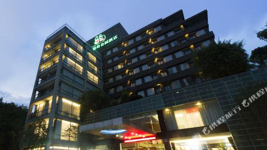 88 Eling Park Hotel (Chongqing Eling Erchang)