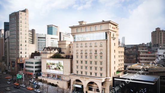 首爾普瑞瑪酒店