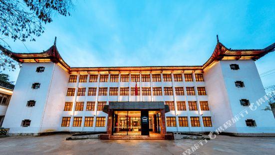 歙縣芳華酒店