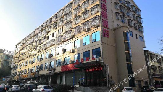 駿怡連鎖酒店(瀏陽市北正北路店)