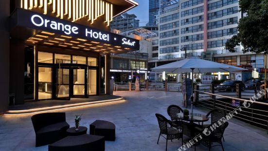 Orange Hotel (Suzhou Center, Jinji Lake)