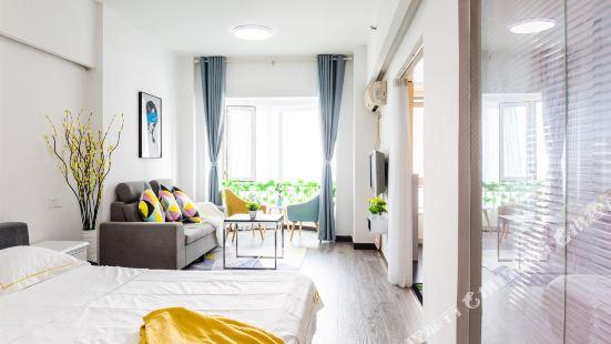 Xiangshui Apartment Hotel