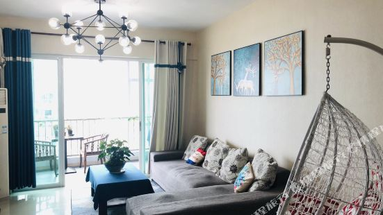 Yuer Apartment