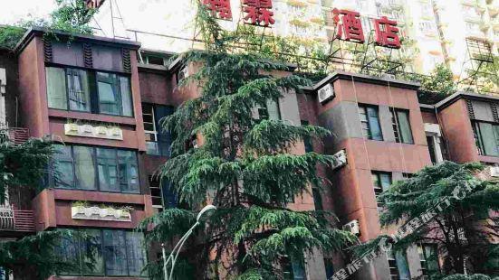 Chengdu Han Lin Hotel
