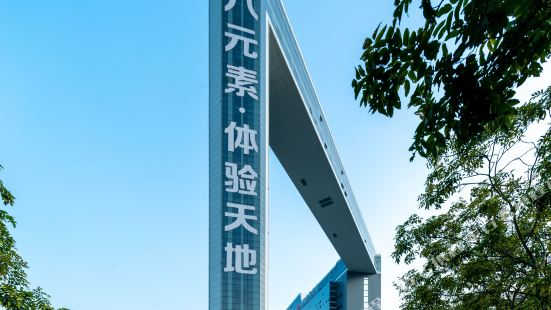 Huaxuanli Executive Apartment (Guangzhou Pazhou Convention and Exhibition Center)