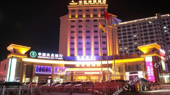 奇台華東容錦酒店