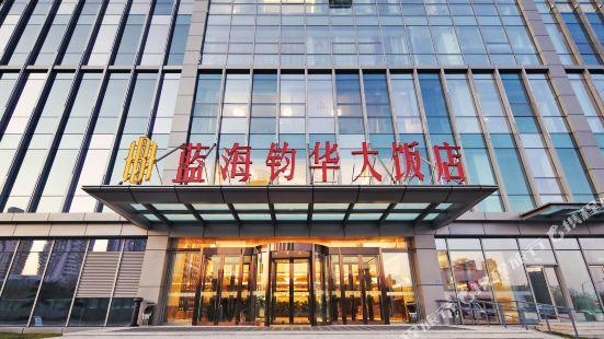 블루 호라이즌 쥔화 호텔