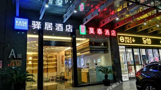 모텔 168 상하이 홍징 로드 지점