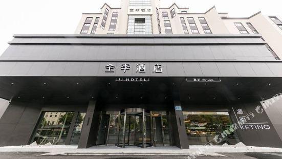 Ji Hotel (Wuxi Railway Station)