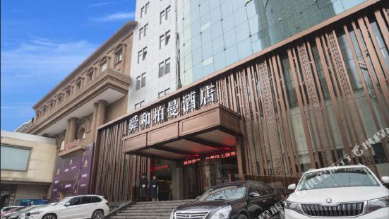 柏曼酒店(濟南舜和泉城廣場店)