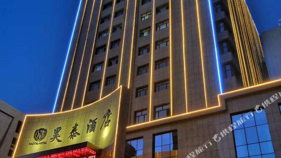 昌吉昊泰酒店