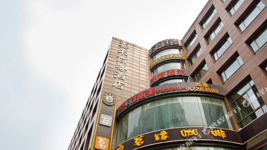 Jiahe Business Hotel (Xi'an Bell Tower)