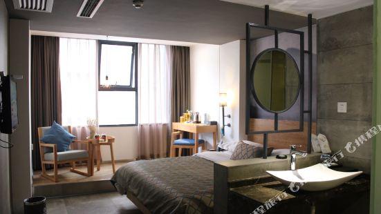 吉首泊客酒店