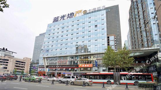 全季酒店(成都春熙路太古裏店)