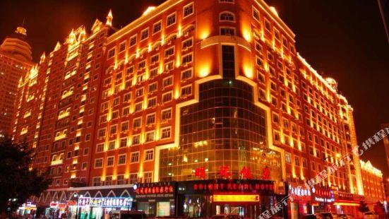 滿洲里明珠飯店