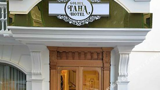 我的黃金酒店
