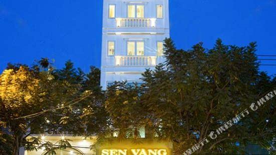 Sen Vang Da Nang Hotel