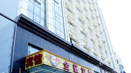 烏魯木齊天奕酒店