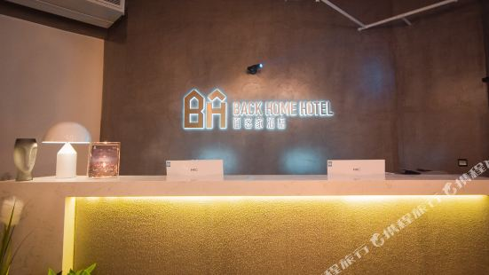 Suzhou baihajia Hotel
