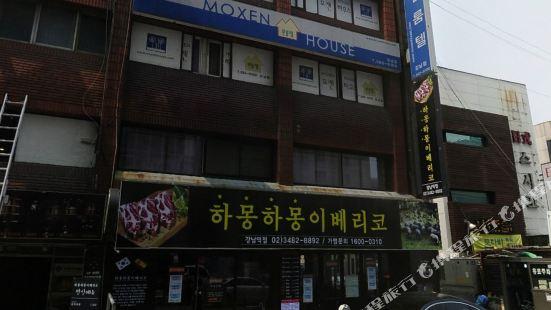 Moxen House