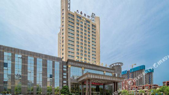 如皋光華國際大酒店