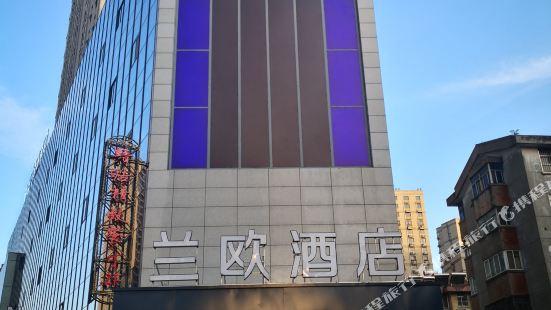 蘭歐酒店(淮安和平路萬達廣場店)