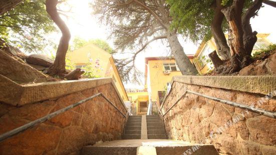Qingdao Binhai Classic Villa & Homestay