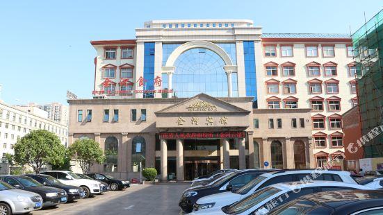 河南省金河賓館