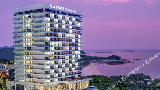 Dadonghai Hotel