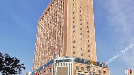 哈密陽光國際酒店會議中心