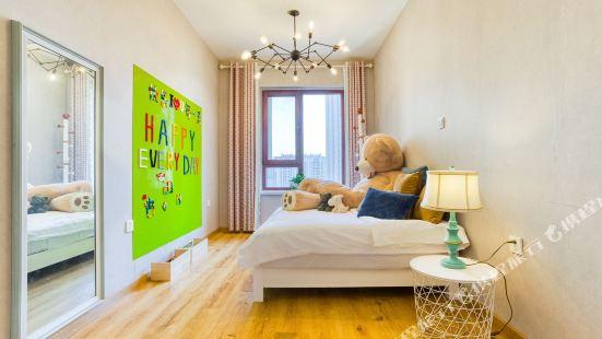 Chenxi Sharing Home Apartment