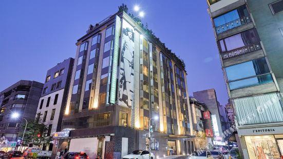 Les Suites Taipei - Da An