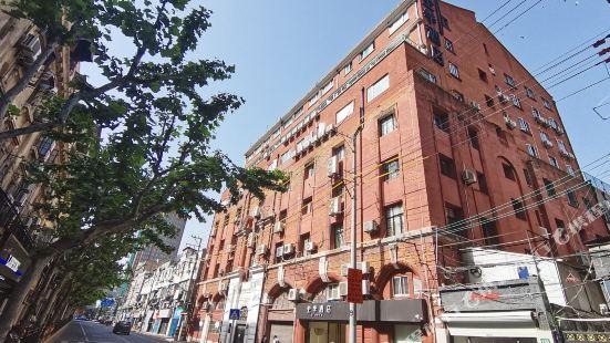 Ji Hotel (Shanghai The Bund Sichuan Middle Road)