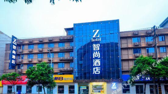 Zsmart智尚酒店(徐州蘇寧廣場金鷹購物中心店)