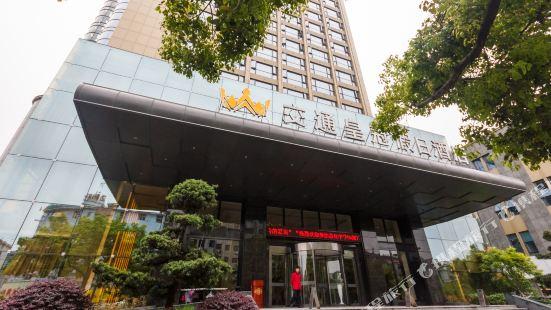 杭州交通皇冠假日酒店