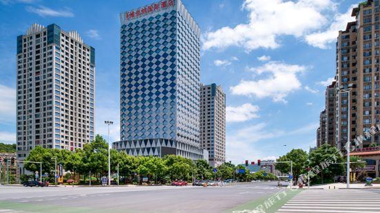 維也納國際酒店(郴州青年大道店)