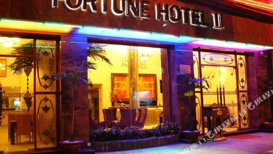Fortune 1127 Hotel Ho Chi Minh