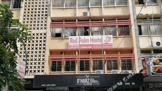 哥打京那巴魯紅棕櫚旅館