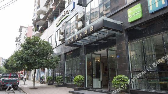 大陸假日酒店(赤水錦綉路店)